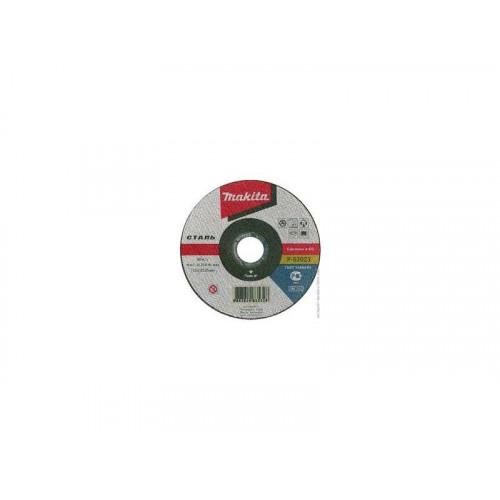 Griezripa 125 X 1 MM P-53023
